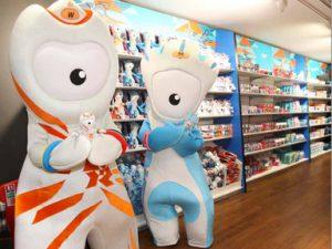 merchandising londra 2012